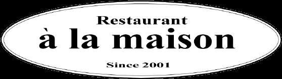 レストラン アラメゾン a-la-maison